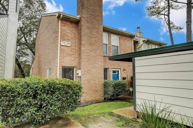 784 Worthshire Street, Houston, TX 77008 (MLS #18573951) :: The SOLD by George Team