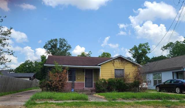 1125 Doucette Street, Beaumont, TX 77701 (MLS #18607335) :: Michele Harmon Team