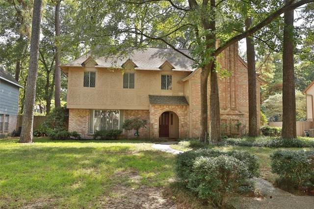 11707 Normont Drive, Houston, TX 77070 (MLS #18789589) :: Caskey Realty