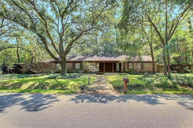 26 Valley Forge Drive, Houston, TX 77024 (MLS #18928462) :: The Property Guys
