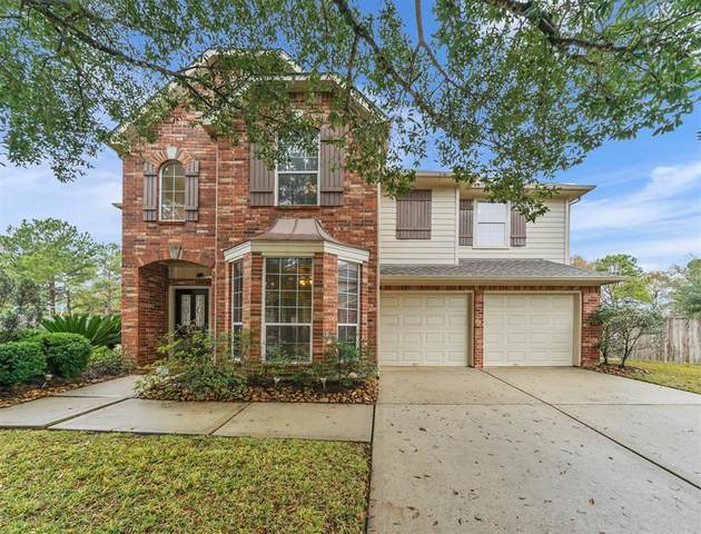 3006 Northshire Court, Katy, TX 77494 (MLS #19100255) :: Lisa Marie Group | RE/MAX Grand