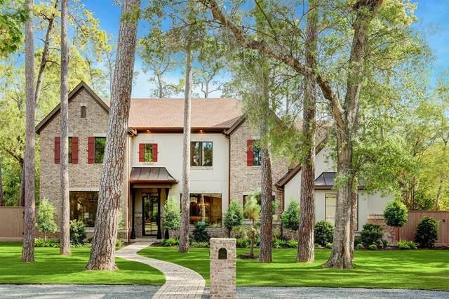 11909 Heritage Lane, Houston, TX 77024 (MLS #19166683) :: The SOLD by George Team