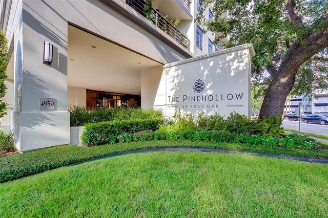 4950 Woodway Drive #506, Houston, TX 77056 (MLS #19542143) :: All Cities USA Realty
