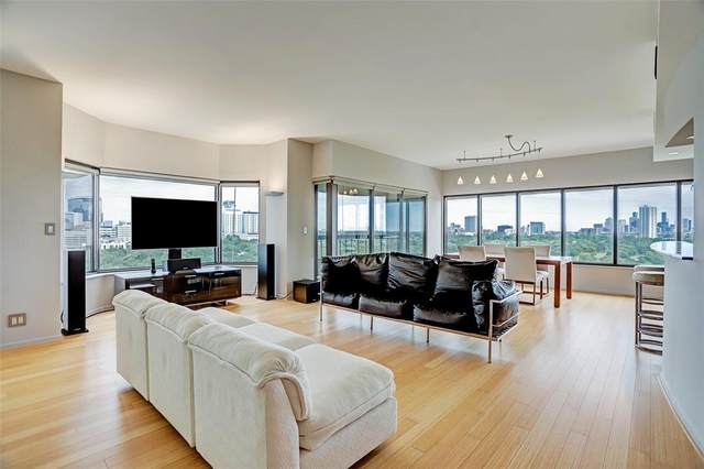 2001 Holcombe Boulevard #1101, Houston, TX 77030 (MLS #19658902) :: The SOLD by George Team