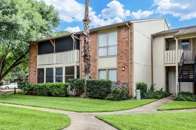 5667 Birchmont Drive B, Houston, TX 77091 (MLS #19809871) :: All Cities USA Realty