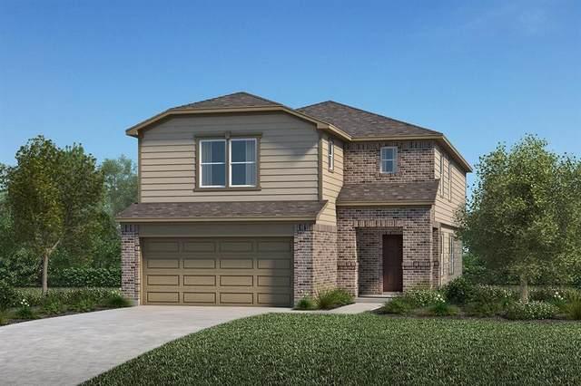 17207 Rock Willow Lane, Tomball, TX 77377 (MLS #19863750) :: The Property Guys