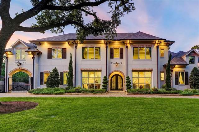12010 Surrey Lane, Bunker Hill Village, TX 77024 (MLS #20097741) :: The SOLD by George Team
