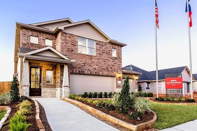 2109 Cedar Way Drive, Conroe, TX 77301 (MLS #20115913) :: The Property Guys