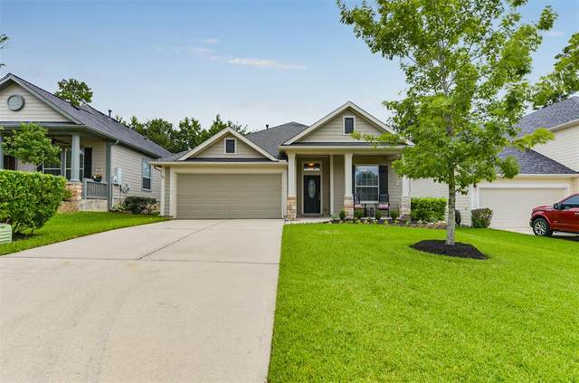 2504 Jules Anna Lane, Conroe, TX 77304 (MLS #20187690) :: The SOLD by George Team