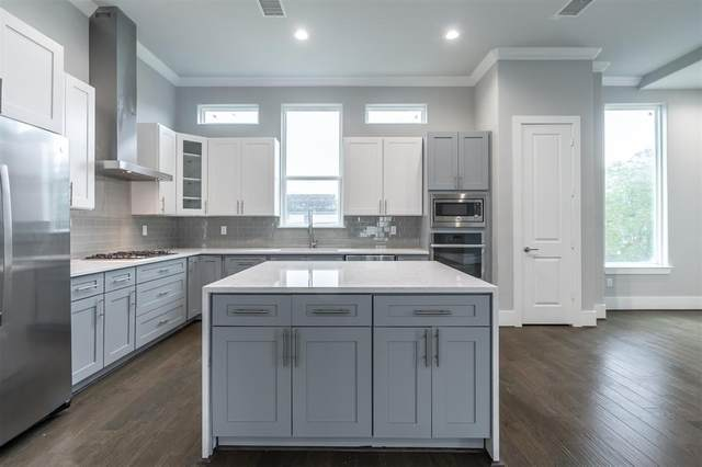 1553 W 22nd Street, Houston, TX 77008 (MLS #20253383) :: Texas Home Shop Realty