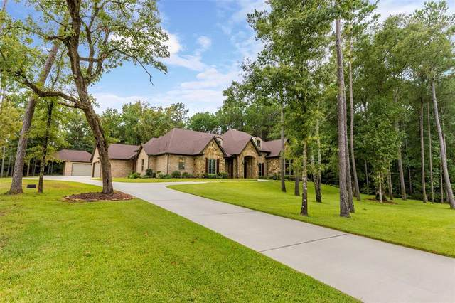 9509 Longmire Oaks Drive, Conroe, TX 77304 (MLS #20423284) :: Texas Home Shop Realty