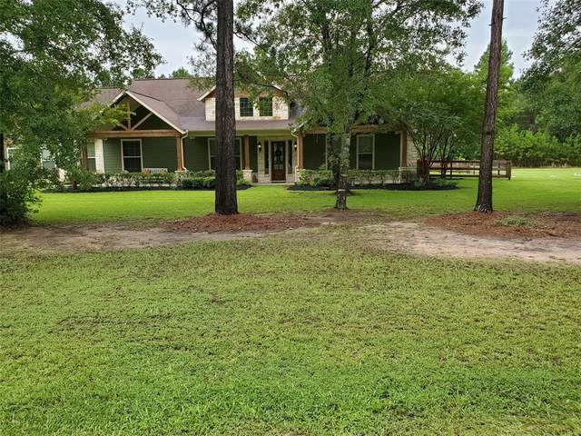 7838 Rodeo Drive, Waller, TX 77484 (MLS #20496270) :: Lerner Realty Solutions