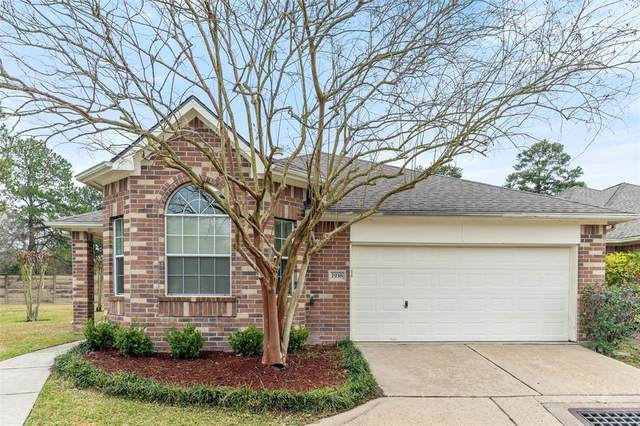 1938 Sugar Pine Circle, Houston, TX 77090 (MLS #2096024) :: The Home Branch