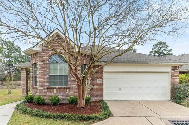 1938 Sugar Pine Circle, Houston, TX 77090 (MLS #2096024) :: Homemax Properties
