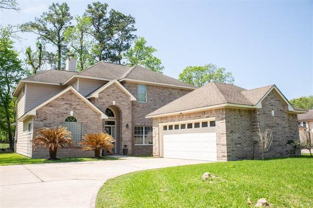 16047 Broadwater Drive, Crosby, TX 77532 (MLS #21002468) :: The Home Branch