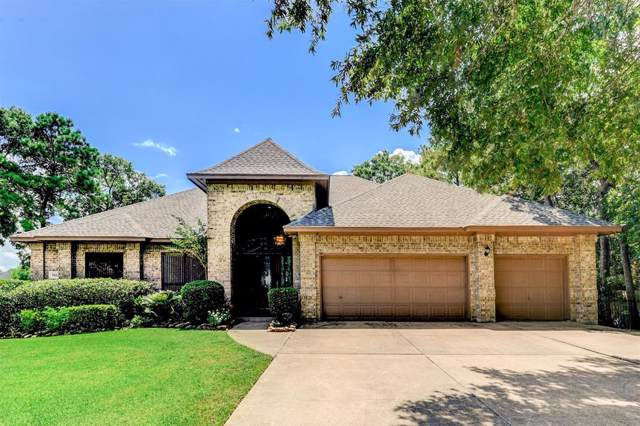7823 Magnolia Cove Court, Humble, TX 77346 (MLS #21028153) :: Texas Home Shop Realty