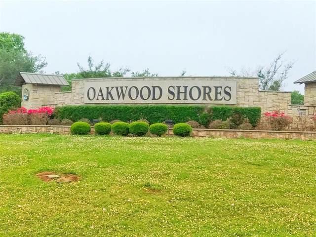 32534 Bayou Bend, Richwood, TX 77515 (MLS #21036438) :: My BCS Home Real Estate Group