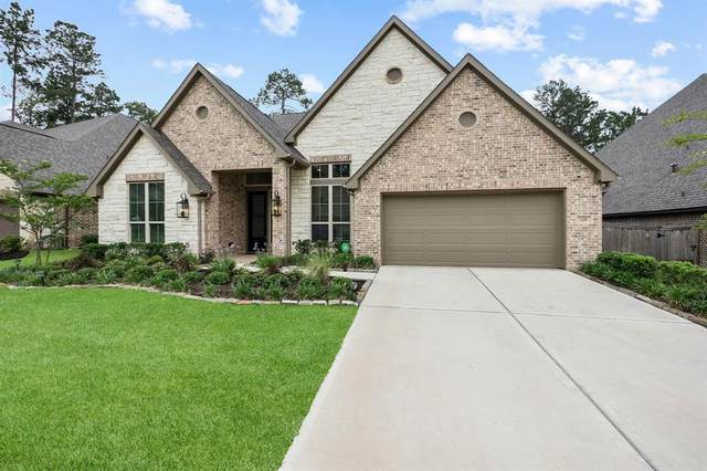 120 Evening Tide Court, Conroe, TX 77318 (MLS #21065771) :: Connell Team with Better Homes and Gardens, Gary Greene