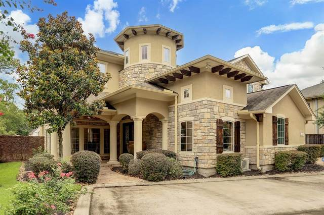 5312 Woodway Drive, Houston, TX 77056 (MLS #21153881) :: The SOLD by George Team