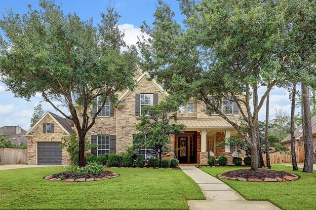 25203 Carrick Bend Drive, Spring, TX 77389 (MLS #21396880) :: Ellison Real Estate Team