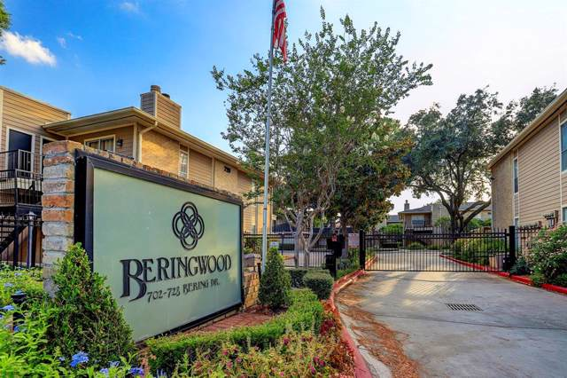 708 Bering Drive D, Houston, TX 77057 (MLS #21562804) :: The Bly Team