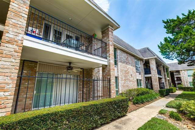 2230 S Piney Point Road #217, Houston, TX 77063 (MLS #21565770) :: My BCS Home Real Estate Group