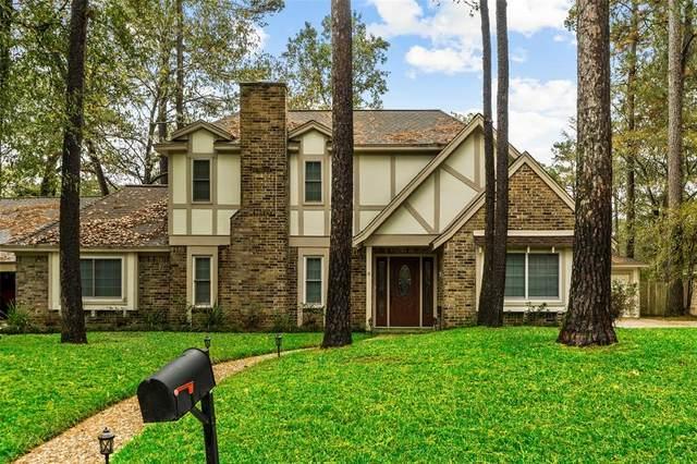 1354 Trailwood Village Drive, Houston, TX 77339 (MLS #21783792) :: Michele Harmon Team