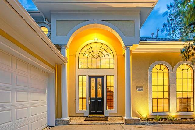 5310 Lampasas Street, Houston, TX 77056 (MLS #22006802) :: The SOLD by George Team