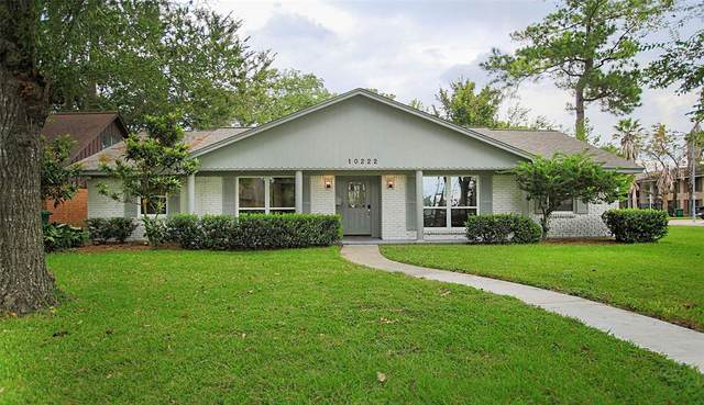 10222 Metronome Drive, Houston, TX 77043 (MLS #22043183) :: Texas Home Shop Realty