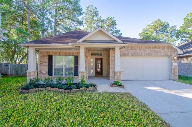 13927 Sac Court, Cypress, TX 77429 (MLS #2204605) :: The Andrea Curran Team powered by Styled Real Estate