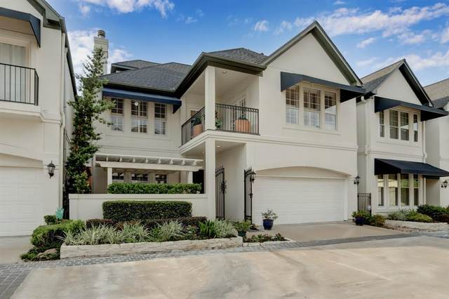 2215 Potomac Drive B, Houston, TX 77057 (MLS #22089911) :: My BCS Home Real Estate Group