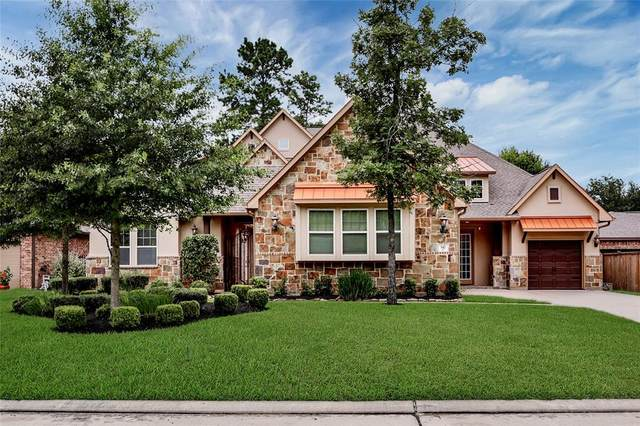 142 Quail Ridge Place, Montgomery, TX 77316 (MLS #22262547) :: All Cities USA Realty