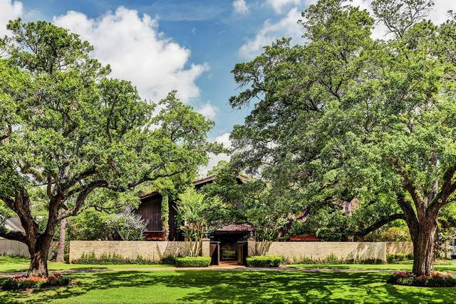 674 Shartle Circle, Hunters Creek Village, TX 77024 (MLS #22300507) :: The SOLD by George Team