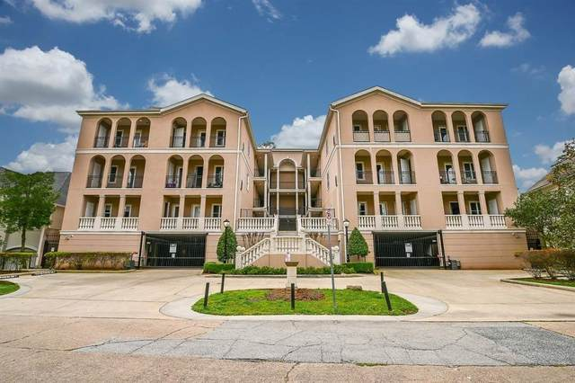 58 Briar Hollow Lane #406, Houston, TX 77027 (MLS #22310309) :: The SOLD by George Team