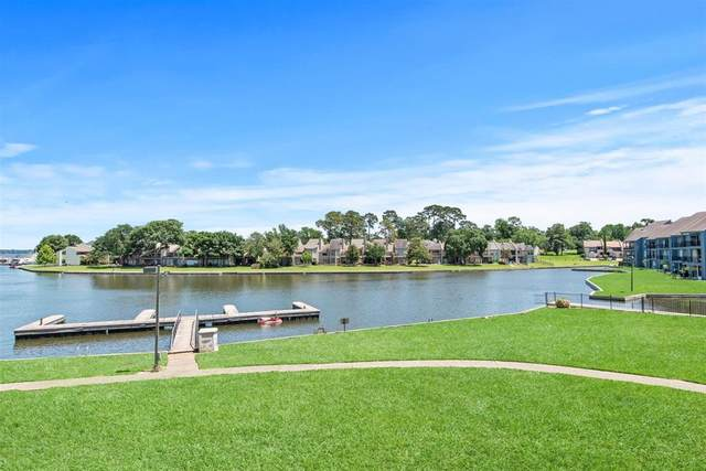12600 Melville Drive 226B, Montgomery, TX 77356 (MLS #2247116) :: The Bly Team