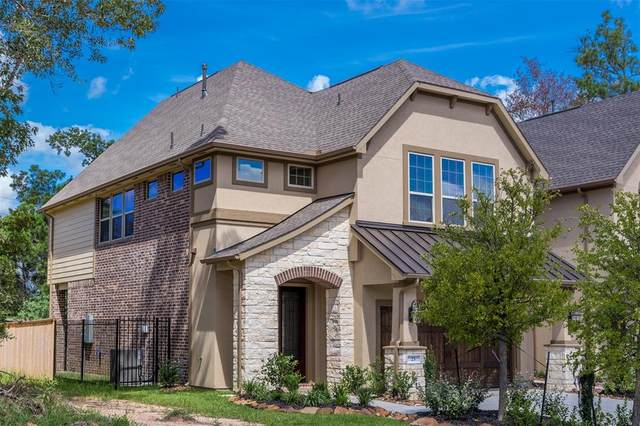 23 Silver Rock Drive, Tomball, TX 77375 (MLS #2247286) :: The Freund Group