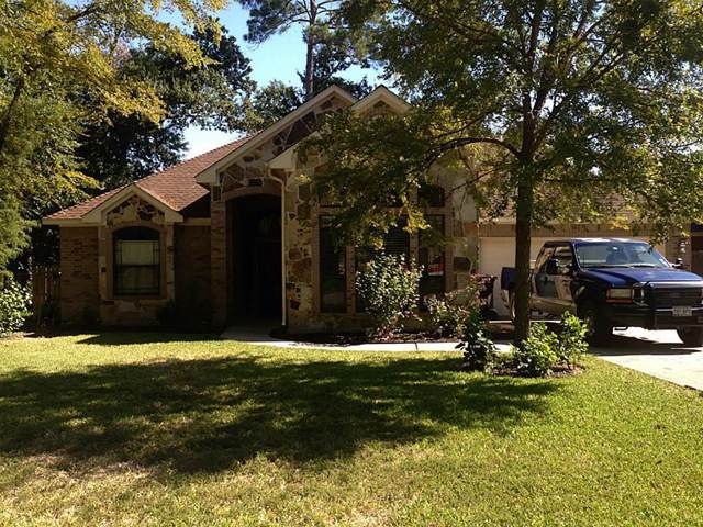 12760 Virgo, Willis, TX 77318 (MLS #22961323) :: Johnson Elite Group