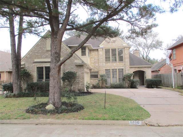 1318 Heathwick Lane, Houston, TX 77043 (MLS #22979046) :: NewHomePrograms.com LLC