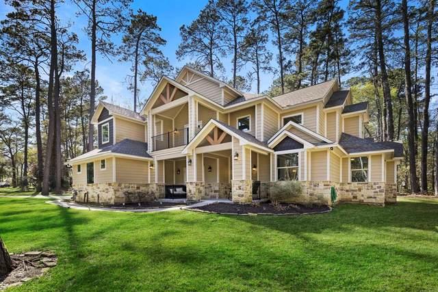 12193 Willowridge Circle, Conroe, TX 77304 (MLS #2298746) :: Area Pro Group Real Estate, LLC