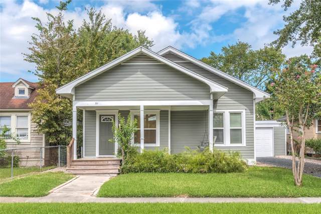 511 W 17th Street, Houston, TX 77008 (MLS #23008326) :: Connect Realty