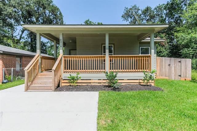 8018 Willow Street, Houston, TX 77088 (MLS #23189916) :: The Property Guys