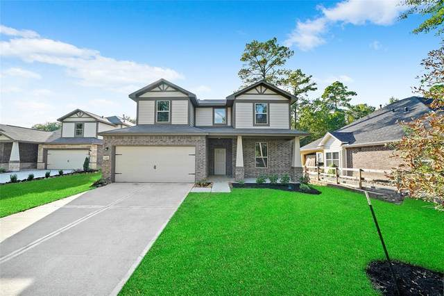13986 Katlin Road, Conroe, TX 77306 (MLS #23204931) :: Michele Harmon Team