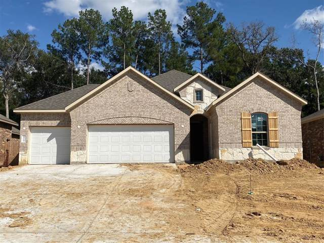 25722 Balsamwood Drive, Tomball, TX 77375 (MLS #23336656) :: Caskey Realty