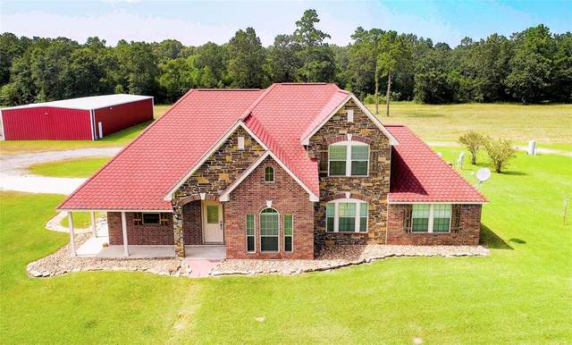 39566 Highway 105, Saratoga, TX 77585 (MLS #2341752) :: All Cities USA Realty