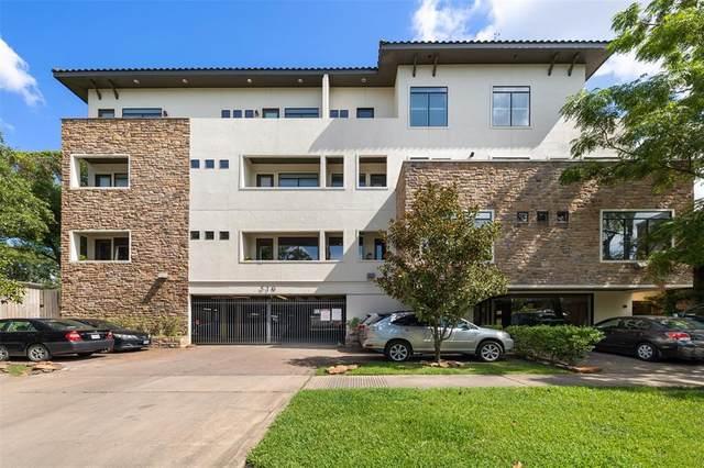 510 Lovett Boulevard #211, Houston, TX 77006 (MLS #23548985) :: Green Residential