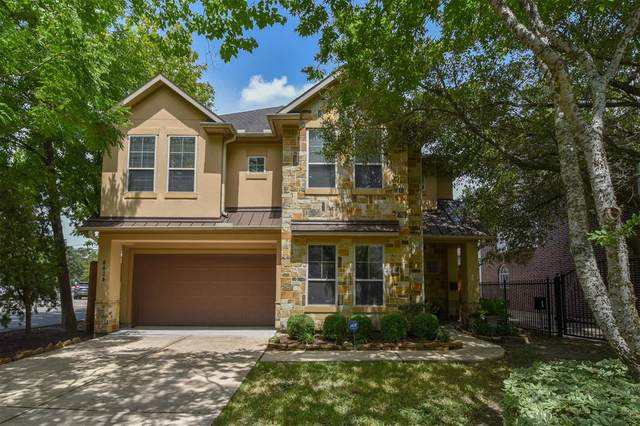4424 Ione Street, Bellaire, TX 77401 (MLS #23681012) :: Texas Home Shop Realty