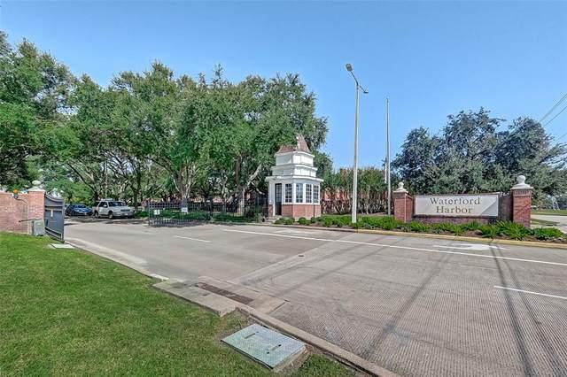 409 Waterford Way, Kemah, TX 77565 (MLS #23854368) :: Rachel Lee Realtor