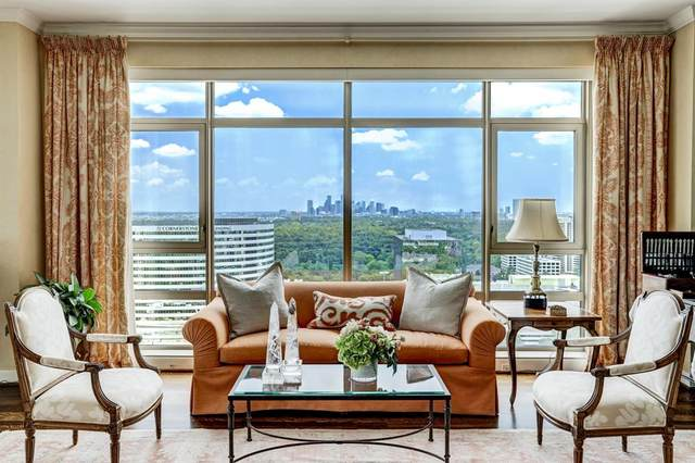 1100 Uptown Park Boulevard #262, Houston, TX 77056 (MLS #23894218) :: Caskey Realty