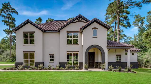 25203 Wilkes Park, Tomball, TX 77375 (MLS #24056033) :: The SOLD by George Team