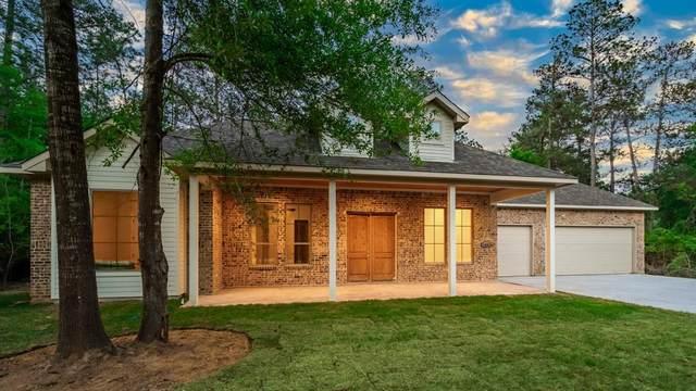 11810 Tara Plantation Drive, Tomball, TX 77375 (MLS #2428614) :: Keller Williams Realty